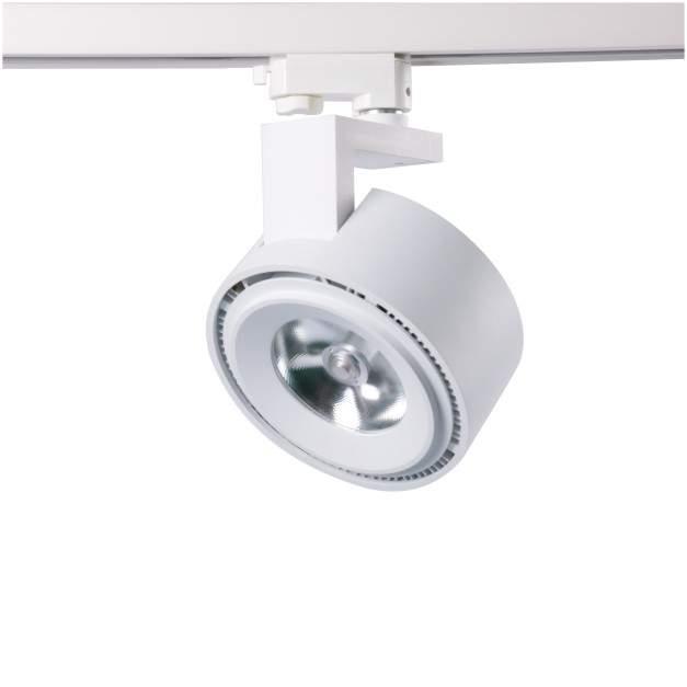 LED светильник на шине PROLUMEN New York белый  30W 2738lm  24° дневной белый 4000K
