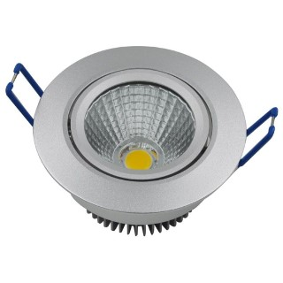 LED downlight  DS DIM  05W 420lm  60° warm white 3000K