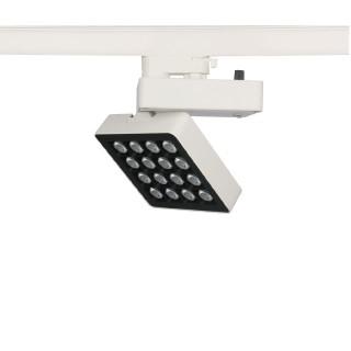 LED Siinivalgusti LED Siinivalgusti PROLUMEN London valge 230V 30W 3200lm CRI80 40x20° IP20 4000K päevavalge