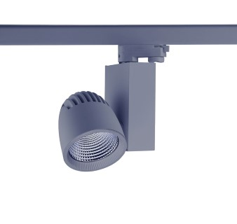 LED track light LED track light PROLUMEN Helsinki gray 230V 40W 4000lm CRI80 45° 4000K pure white