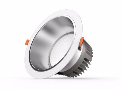 Локальный LED светильник PROLUMEN CL94  25W 2450lm CRI80  36° IP20 4000K дневной белый