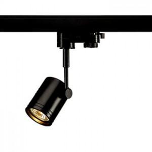 LED Siinivalgusti LED Siinivalgusti  SLV - BIMA 1 must  GU10