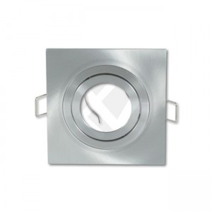 Ring for directional light  4554, shiny silvery square