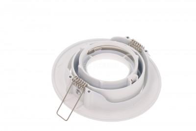 Valgusti raam BCR 1 valge ring