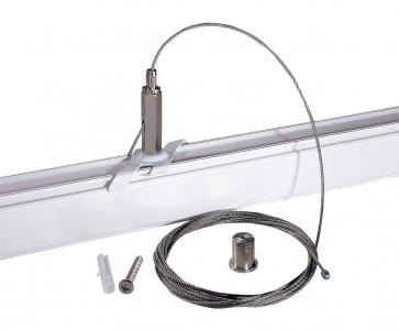Suspension Suspension POWERGEAR 3F h=5m PRO-EZ0448-W белый