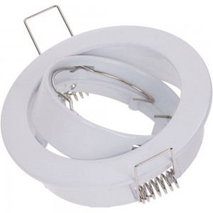 Luminaire frame MR16 UL movable white round