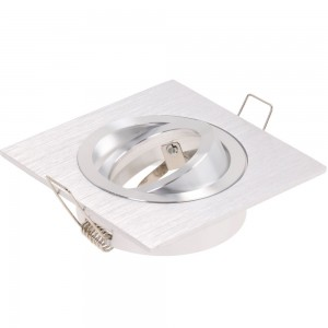Luminaire frame 4553 silvery square