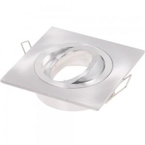 Luminaire frame 4554, shiny silvery square