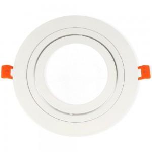 Valgusti raam AR111 valge